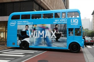uq_wimax_bus_on_the_street